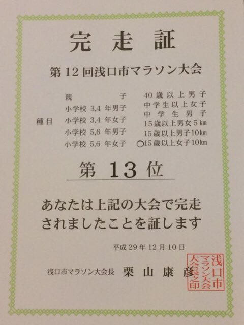 ファイル 1022-1.jpg