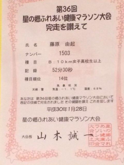 ファイル 1032-2.jpg