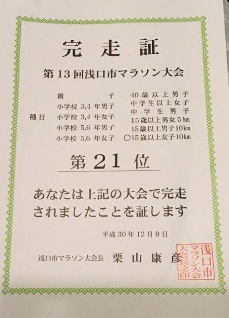 ファイル 1074-1.jpg