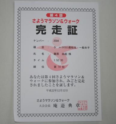 ファイル 167-2.jpg