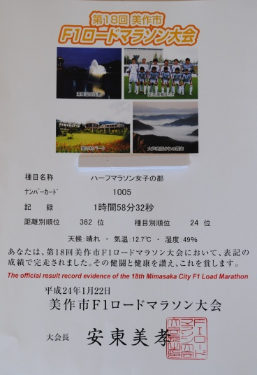 ファイル 309-2.jpg