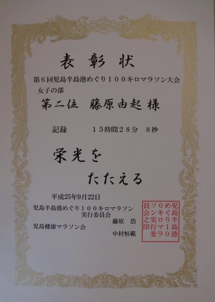 ファイル 509-2.jpg