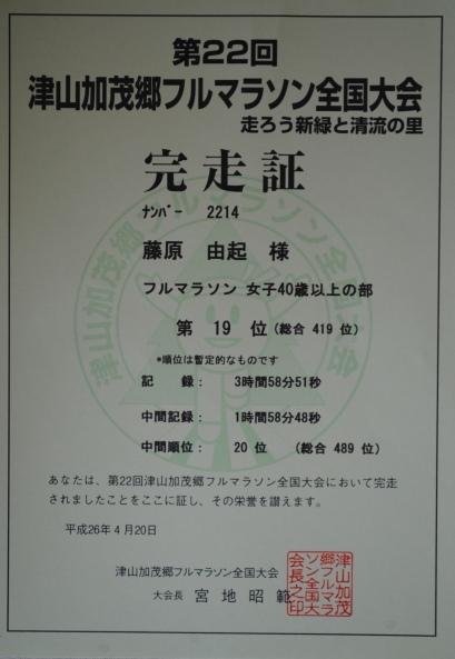ファイル 557-2.jpg