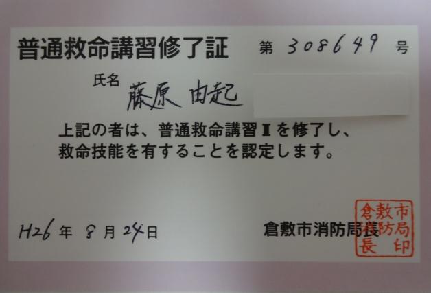 ファイル 599-4.jpg