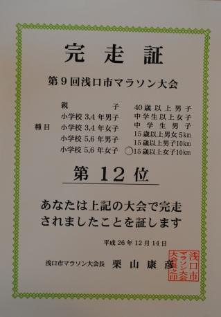 ファイル 625-1.jpg