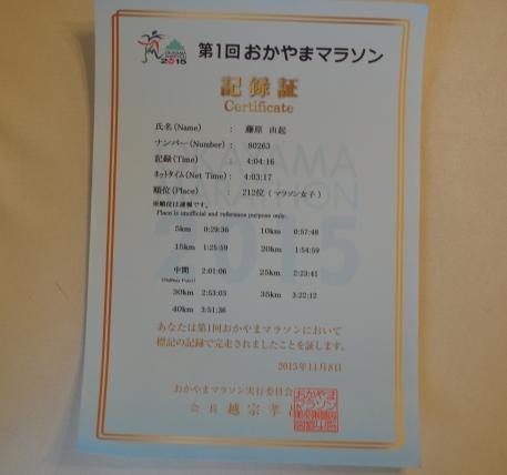 ファイル 753-4.jpg